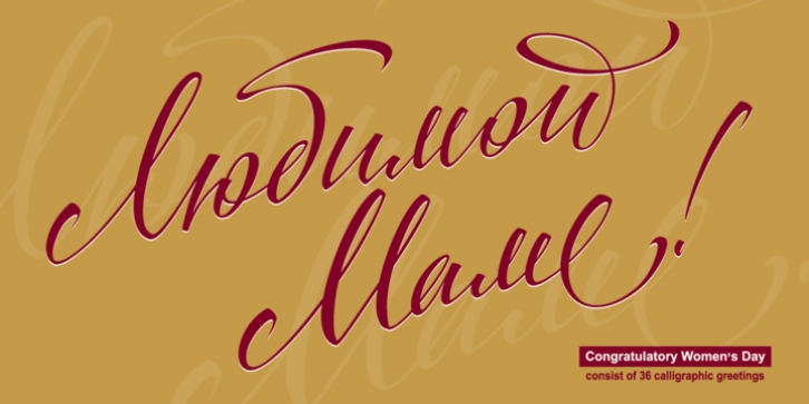 Congratulatory Womens Day font preview