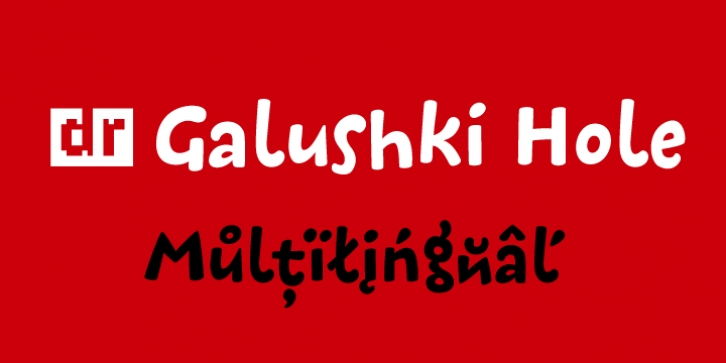 DR Galushki Hole font preview