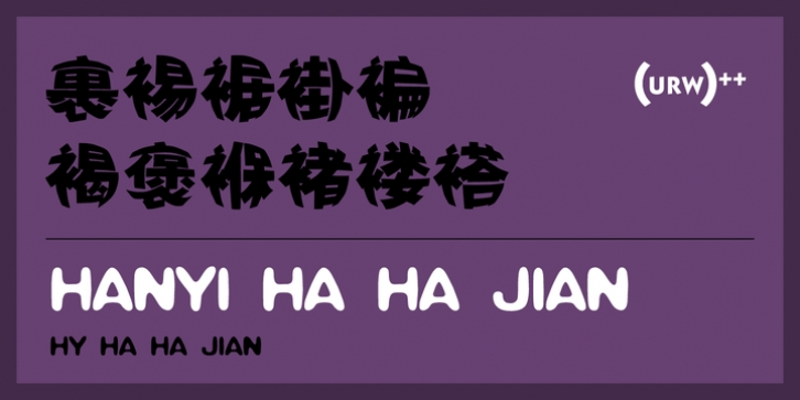 Hanyi Ha Ha Jian font preview