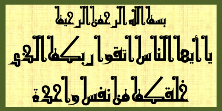 Jazayeri Kufic Shoushtar font preview