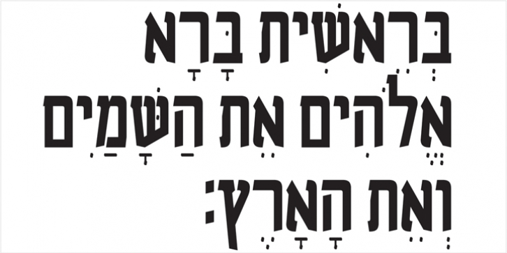 OL Hebrew Headline Bold font preview