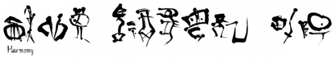 Oracle Bone font download