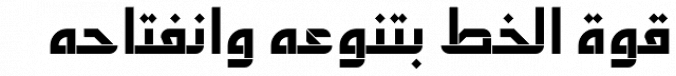 Abdo Salem Font Preview