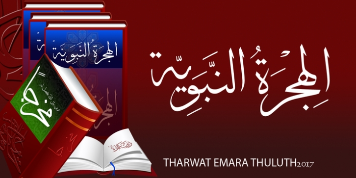 THULUTH font preview