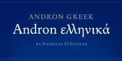 Andron 1 Greek Corpus font download