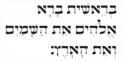 OL Hebrew David font download