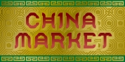 China Market font download