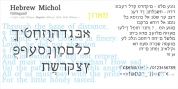 Hebrew Michol font download