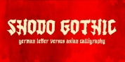 Shodo Gothic font download