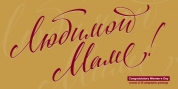 Congratulatory Womens Day font download