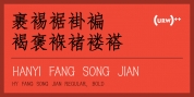 Hanyi Fang Song font download
