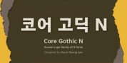 Core Gothic N font download
